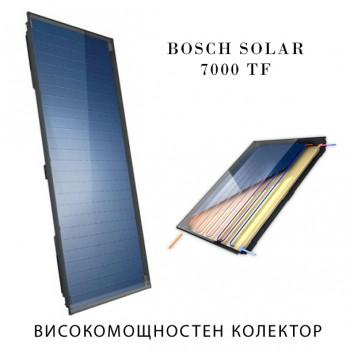 Bosch Solar 7000 TF - Високомощностен колектор
